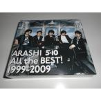 嵐 CD All the BEST! 1999-2009 初回
