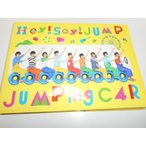 Hey!Say!JUMP CD JUMPing CAR 初回限定盤1 (DVD付)