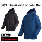 セール15%OFF GORE-TEX ALL WEATHER Jacket Men ゴアテックス オールウェザージャケット ゴアテックス/ジャケット/シェル/アルパイン MAMMUT マムート