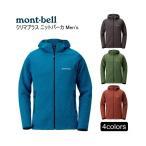 クリマプラス ニットパーカ メンズ #1106589 mont-bell(モンベル) フリース/ジャケット