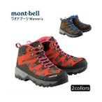 ショッピング登山 mont-bell モンベル ワオナ ブーツ レディース #1129306 靴/シューズ/登山/トレッキング/ハイキング