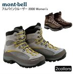 ショッピング登山 mont-bell モンベル アルパインクルーザー 2000 レディース #1129318 シューズ/登山/トレッキング/ハイキング/アウトドア