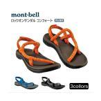ロックオンサンダル コンフォート #1129342 mont-bell モンベル ビーチ サンダル/アウトドア 正規販売ディーラー