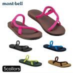 ソックオンサンダル 1129396# mont-bell モンベル ビーチ サンダル/アウトドア 正規販売ディーラー