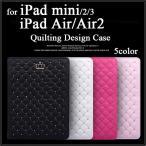 処分特価【送料無料】ipad air2 mini1 mini2 mini3 キルティングケース カバー  スタッズ 王冠 クラウン 手帳型 スタンド機能 おしゃれ