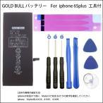 iphone6s plus �Хåƥ ���å� Gold Bull for iPhone6s plus �Хåƥ P SEǧ�� �ʡ� ���չ����ξ�̥ơ����� 2ǯ�ݾڤ���