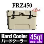 『クーラーボックス』 ハードクーラー FRZ450 45qt 大容量 大型 cooler box