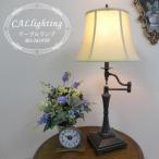ランプ ライト テーブルランプ テーブルスタンドライト アンティーク LED 照明 おしゃれ レトロ デスク テーブルランプ BO-2443SWTB CAL lighting