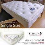 【ベッド同時注文専用】アウトレット輸入家具 マットレス Pillow Top シングル STYLUTION