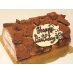 アイスフルーツロールケーキ  誕生日ケーキ  バースデーケーキ プレゼント アニバーサリー ロールケーキ ギフト コンパクトケーキ