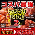 父の日 遅れてごめんね 2021 焼肉 訳あり 焼肉セット 牛タン 牛肉 ハラミ カルビ1.74kg 送料無料(3~5人前) バーベキュー BBQ