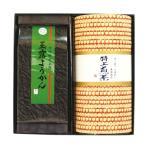 日本茶 煎茶 八女茶140g 玉露ようかん お茶ギフト お茶菓子