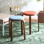 スツール 木製 椅子 チェア おしゃれ アジアン家具 おしゃれ スタッキング ファブリック 曲木スタッキングスツール
