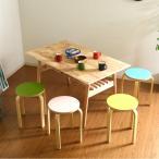 スツール 木製 椅子 チェア おしゃれ アジアン家具 おしゃれ スタッキング ファブリック スタッキングスツール