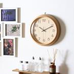 壁掛け時計 雑貨 かけ時計 壁掛時計 掛け時計 時計 かわいい オシャレ カフェ 店舗 30cm