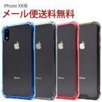 iPhone XR ���顼�Х�ѡ� ���ꥢ������ ���С� iphone xr ������ �����ե���xr ��ɻ� ����ץ� �Х�ѡ� �Ѿ⥿����