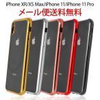 iPhone XR ���å��Х�ѡ� ���եȥ��ꥢ������ ���С� iphone xr ������ �����ե���xr ��ɻ� ����ץ� �Х�ѡ�
