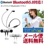 �磻��쥹����ۥ� Bluetooth 5.0 ����ۥ� ���㲻 iPhone 7 8 X XS android �֥롼�ȥ����� �إåɥ��å� ���ݡ��� ���˥�
