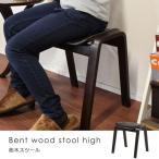 スツール 木製 椅子 おしゃれ アジアン家具 天然木 お