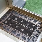 玄関マット ラバーマット 屋外用 おしゃれ デザインドアマット マット ドアマット 室外 家庭用 おしゃれ