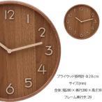 掛け時計 ウォールクロック おしゃれ 北欧 アンティーク インテリア 和風 レトロ ブラウン