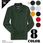 あすつく対応 エアロポステール メンズ 長袖無地ポロシャツ スポーツ Long Sleeve Solid Uniform Pique Polo(0401)