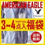 ショッピング アメリカンイーグル メンズ 福袋 3〜4点 American Eagle