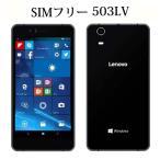 ���ʡ�̤���� SIM�ե ���ޡ��ȥե��� SoftBank 503LV �֥�å� �վ�5.0����� ����ե windows ��Х��� Lenovo �֥�å� �� simfree ���ޥ� ���ޡ��ȥۥ�