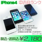 ������� iPhone 4 16GB 32GB ���ΤΤ� Softbank B��� �֥�å� �ۥ磻��