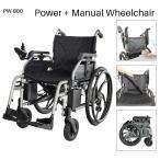折り畳み電動車椅子、電動手動切り替え式、Foldawheel