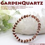 ガーデンクオーツ AAA 6mm ブレスレット 庭園水晶 天然石 パワーストーン ...