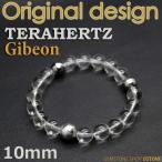 ギベオン 隕石 10mm テラヘルツ カット 10mm ブレスレット 天然石 パ...