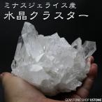 水晶クラスター AAA 1012g ...