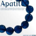 キャッツアイ ブルーアパタイト AAA 6mm ラウンド ブレスレット 送料無料 天然石 パワーストーン アパタイト