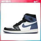 ナイキ スニーカー Nike エアジョーダン1 レトロ ハイ OG ブルー 555088-115
