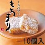 usukawa_01627