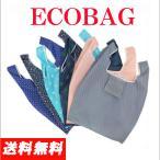 エコバッグ 折り畳み マイバッグ ショッピングバッグ 折りたたみ バッグ 小物収納バッグ 選べる図柄 6種類