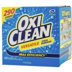 オキシクリーン コストコ アメリカ版 5.26kg マルチパーパスクリーナー 5.26kg OxiClean Multi Purpose Cleaner 11LB 10398 Costco 洗濯洗剤 漂白