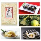 国産 栃木県産 かんぴょう 干瓢 500g 食物繊維 巻きず