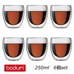 ボダム ダブルウォールグラス 250ml 6個セット 電子レンジOK 断熱 保温 保冷 タンブラー パヴィーナ4558 BODUM CANTEEN