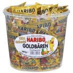 HARIBO ハリボー ミニゴールドベア バケツ 980g (100袋入り) 濃縮還元果汁 個包装 100袋 6種類 おいしい イベント ハロウィン 誕生日 クリスマス