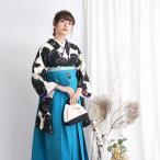 【レンタル】袴 袴セット 女性 卒業式 2尺袖着物 袴16点セット 紅一点 クリームに黒梅 うたたね