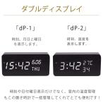 ショッピング目覚まし時計 目覚まし時計 大音量 置き時計 Ninonly デジタルアラームクロック 卓上時計 音声感知 デジタル時計 木目調デザイン ベッドサイドクロ