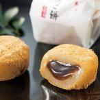 大阪 土産 大阪 黒蜜きなこ餅 (国内旅行 日本 大阪 お土産)