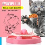 ショッピング猫 猫のおもちゃ じゃれ猫 グルグル回る ネズミを追いかける ボール 猫夢中 にゃんとも気になる ペット用品 猫用 トレス発散 運動不足&退屈解