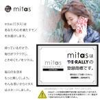 mitas iPhone XR ケース 手帳型 ベルトなし 空 A (399) NB-2368-A/iPhone XR