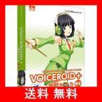 VOICEROID+ 京町セイカ EX