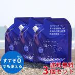 洗濯洗剤 海へ step 洗剤 詰め替え用パック450ml 3個セット