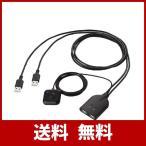 エレコム KVMスイッチ キーボード・マウス用 手元スイッチ付 ブラック KM-A22BBK
