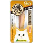 チャオ 焼かつお かつお節味 1本 (キャットフード/猫